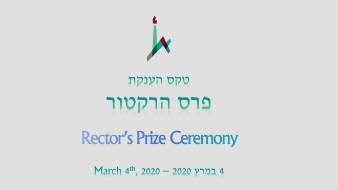 The Rector's Prize 2020